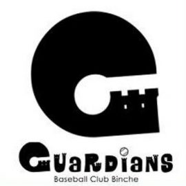 Binche Guardians